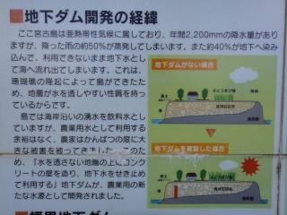 沖縄201201-60