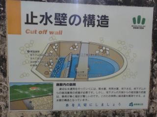 沖縄201201-65