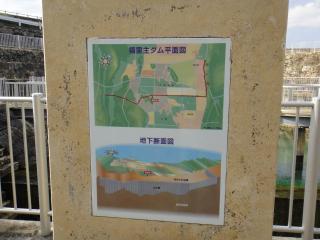沖縄201201-66