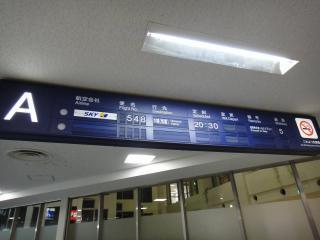 沖縄201201-92