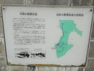 沖縄201201-100