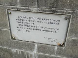 沖縄201201-101