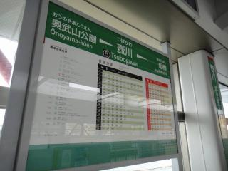 沖縄201201-97