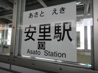 沖縄201201-102