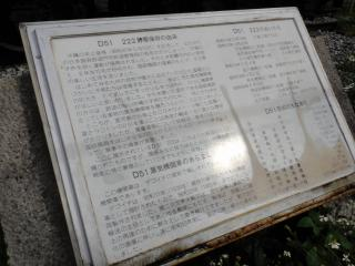 沖縄201201-105