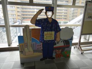 沖縄201201-95