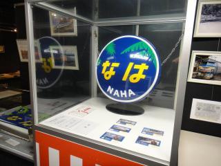 沖縄201201-113