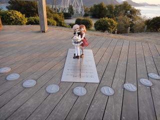 ウサギ島201202-30