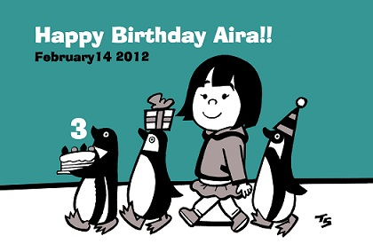 aira2012.jpg