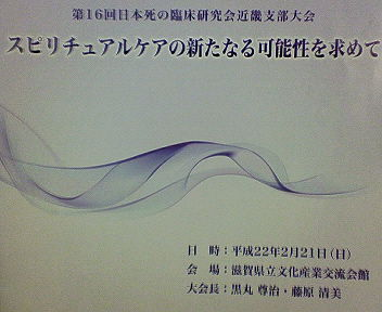 201002211749000.jpg