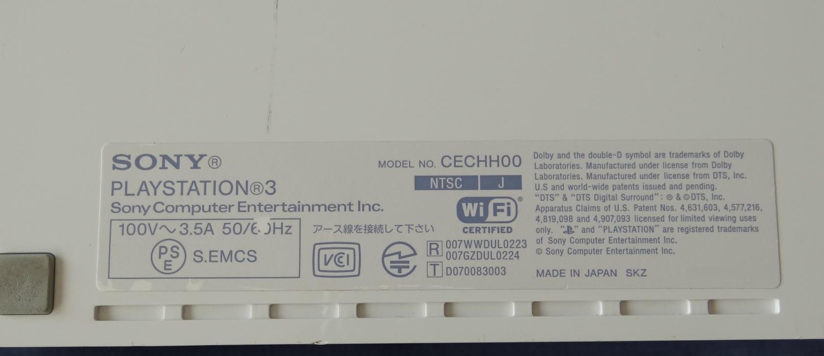 sDSC01745.jpg
