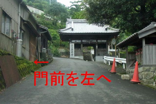 2011072608.jpg