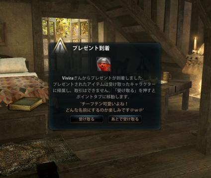 2013_0713_1.jpg