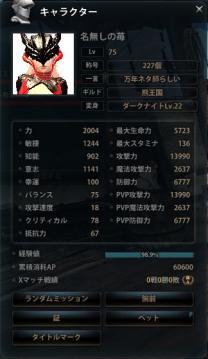 2013_0812_5.jpg