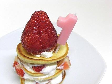 息子くん 1歳の誕生日ケーキ