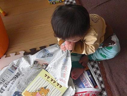 息子くん 新聞-2