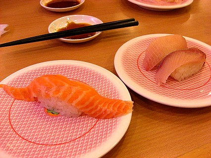 かっぱ寿司 大切りサーモン、はまち