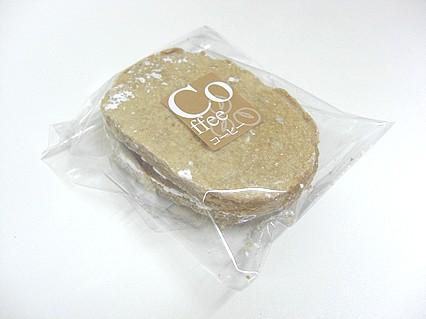サン・ミッシェル ダックワーズ(コーヒー)(160円)