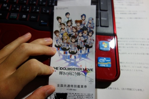 DSC02641.jpg
