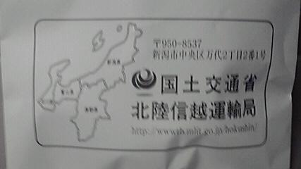 2010072913040000.jpg