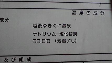 2010081510580000.jpg
