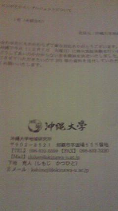 2010120517400000.jpg