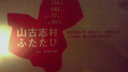 2010122221120000.jpg