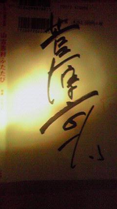 2010122221130000.jpg