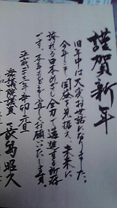 2011011208460000.jpg