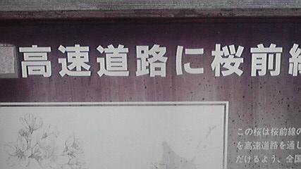 2011042612470000.jpg