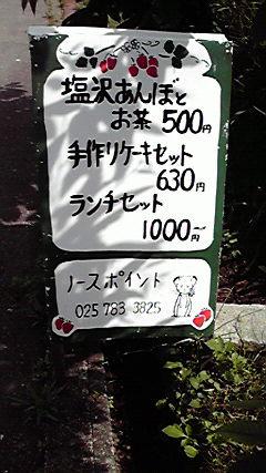2011061914410000.jpg
