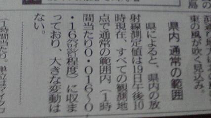 2011072006440000.jpg