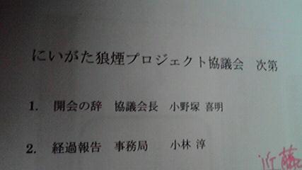 2011090617430000.jpg