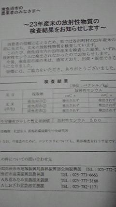 2011091519240000.jpg