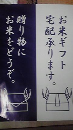 2011100113340000.jpg