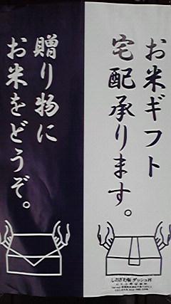 2011110408130000.jpg