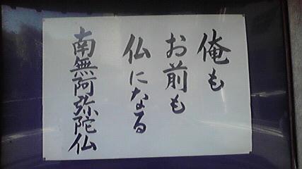 2011120212180000.jpg