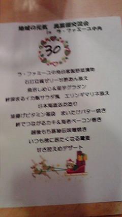 2011121318470000.jpg