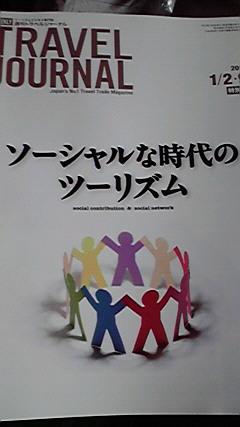 2011122712080000.jpg