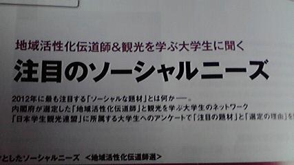 2011122712090000.jpg