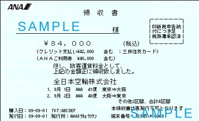 img_sample100105.jpg