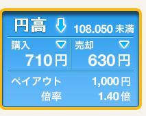 20141024ba1.jpg