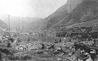 本山坑の坑内水処理の施設