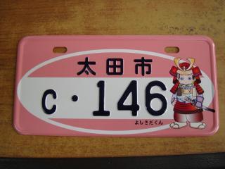 DSC03930_R.jpg