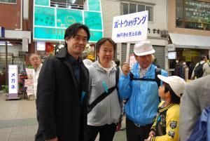 角本さんかしの大石さん20100429