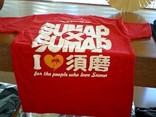 100808_Tシャツ