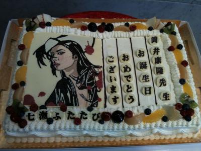 筒井先生ケーキ