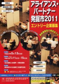 1_convert_20110324090758.jpg