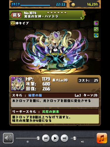 20131218053937d51s.png