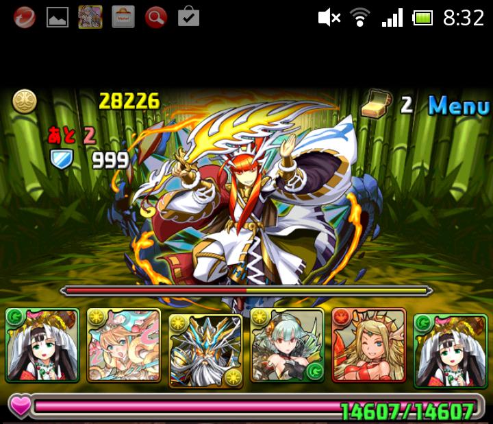 Screenshot_2013-12-25-08-32-38.jpg